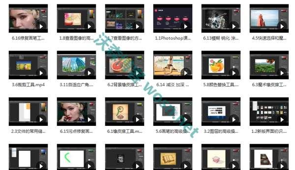 【PS 教程】超全的 PS 零基础教程(软件+视频+素材) 百度云盘