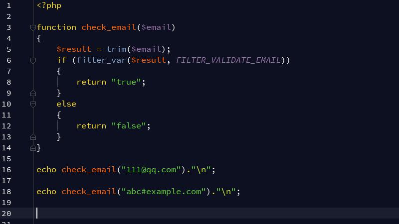 PHP 验证邮箱是否有效