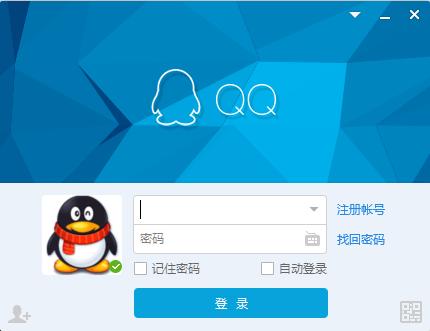 黑客技术入门学习怎么盗取别人的 qq 密码
