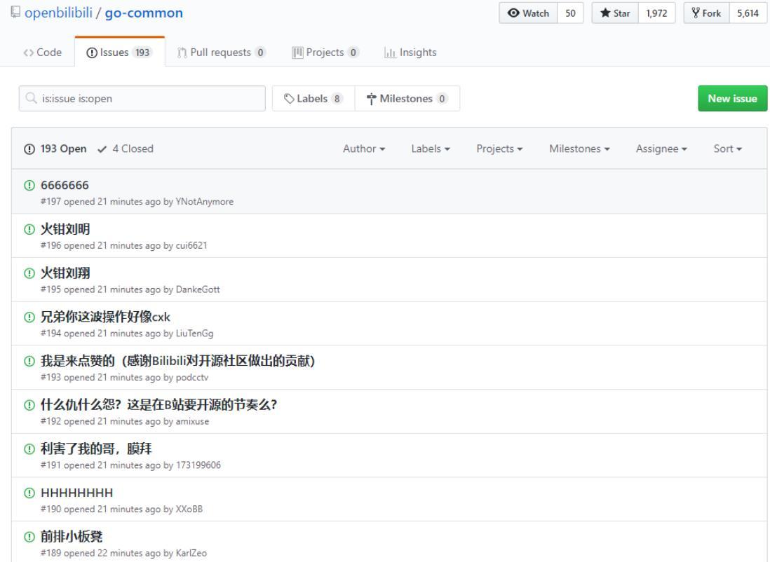 bilibili 网站后台工程源码泄露