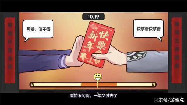 《中国式家长》:是谁玩了我,我又玩了谁?