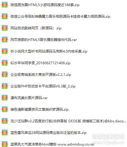【千套源码】织梦 Dedecms、帝国 cms、WordPress 等网站模板源码
