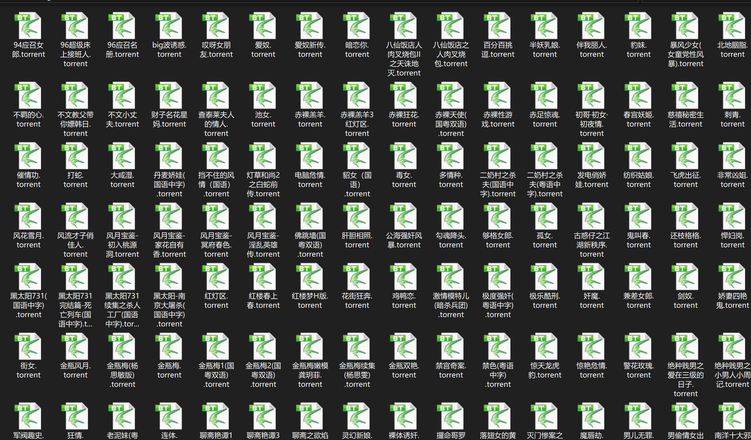 五一劳动节快乐,168 部可看香港+400 部韩国资源