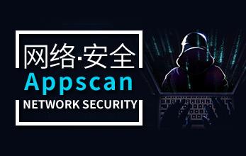 网络安全基础入门到精通教程