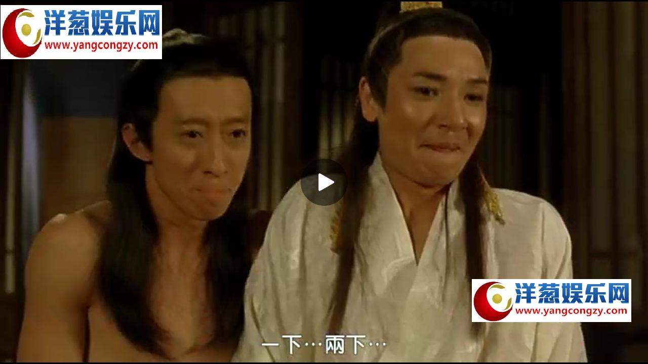 新版金瓶梅 2 中文-中文字幕