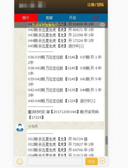 php 聊天室源码-可多人在线聊天的网站程序(网页版+app+计划)