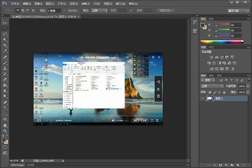 photoshop 软件下载,带永久注册码和安装详细教程!(免费分享)