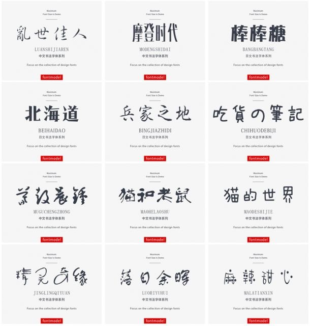 ps 字体库,ttf 字体大全合集打包下载 _ 一键安装(百度云)