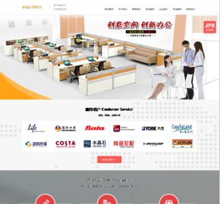 200 多套织梦企业网站源码模板带手机端和安装教程(免费分享百度云)