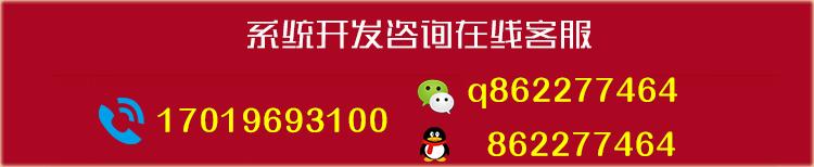 57 商城,专业贵州 57 商城 app 开发公司(高端商城系统定做)