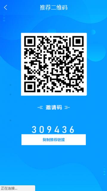 码商系统源码出售(平台多号轮询监控+自动回调 APP 一体开发)