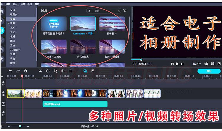 适合新手的视频剪辑软件下载(软件+教程)