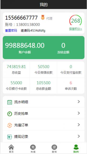 微信跑分系统源码出售(纯开源平台+自动回调监控)