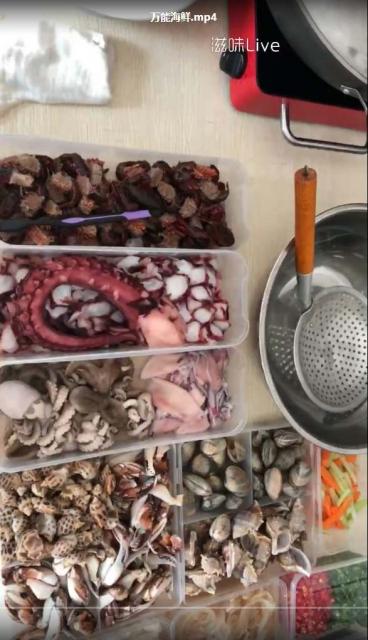 麻辣捞汁小海鲜正宗配方(绝密配方,精确到克)