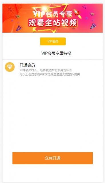 秘乐短视频 app 源码开发(运营级别)