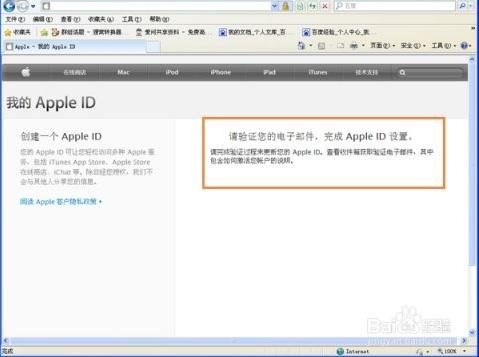 苹果 id 密码忘了怎么办?(4 种有效的找回方法)