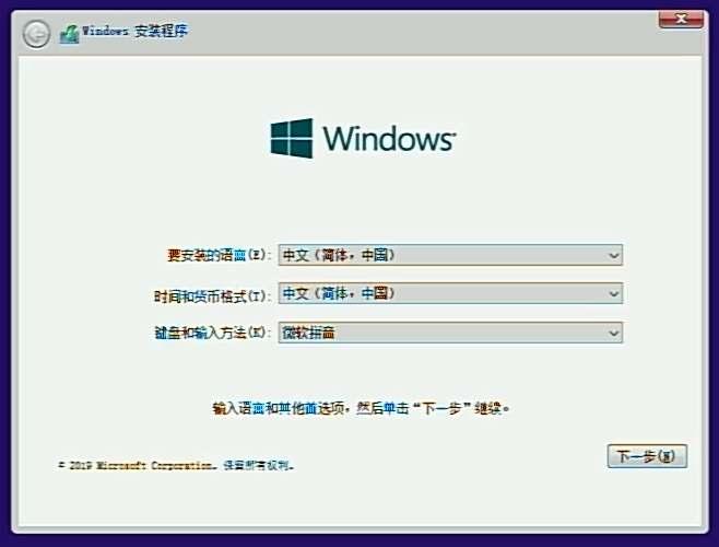 苹果电脑装 windows 系统(macbook 教程+系统下载)