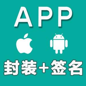 防止苹果免签封装 app 跳转 Safari 浏览器(亲测方法分享)