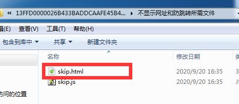 ios 免签封装隐藏网址教程(描述文件打包苹果 APP)