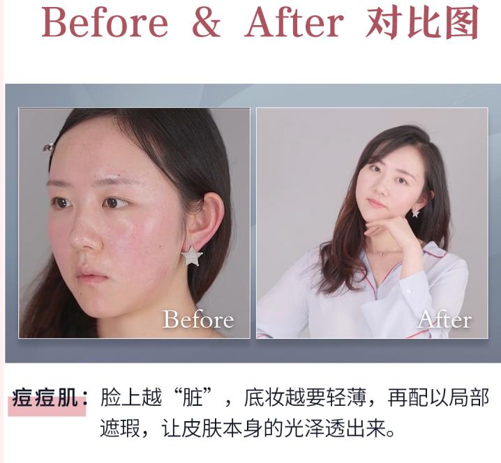 快速学会怎么化妆【0 基础化妆教程】