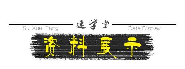 【声优教程】声优入门训练配音教程 百度云