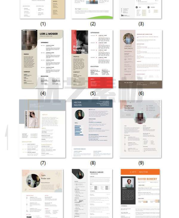【英语简历】150 款非常不错的英语简历模板下载 百度云