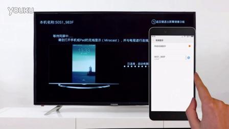 手机投屏到电视上怎么操作?(苹果+安卓)