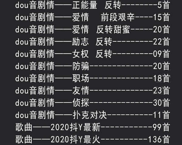 【音效大全库】背景音乐免费下载 百度云(198000 款音效)