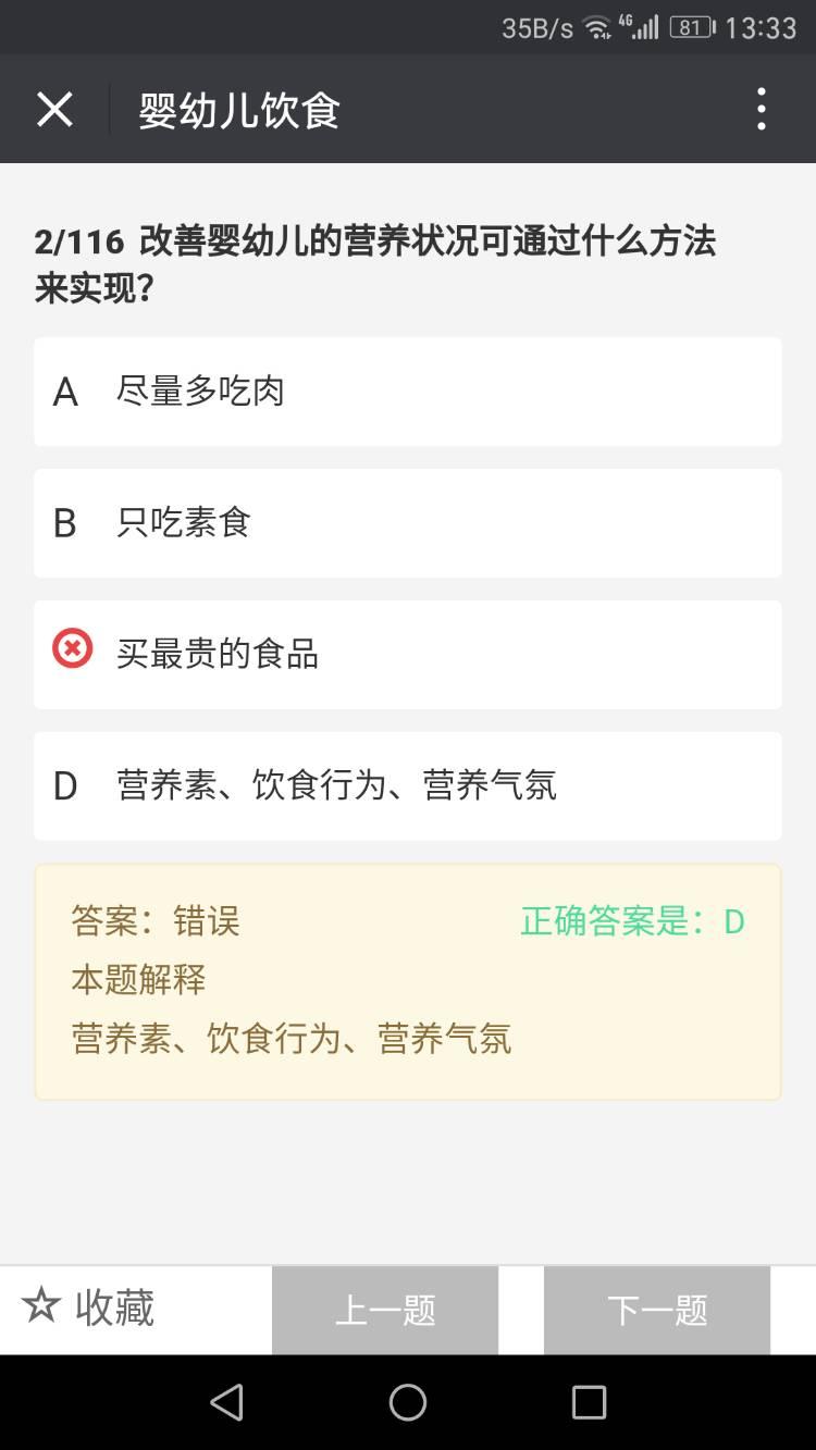 在线考试系统源码(一条龙搭建+开源代码+定制开发)