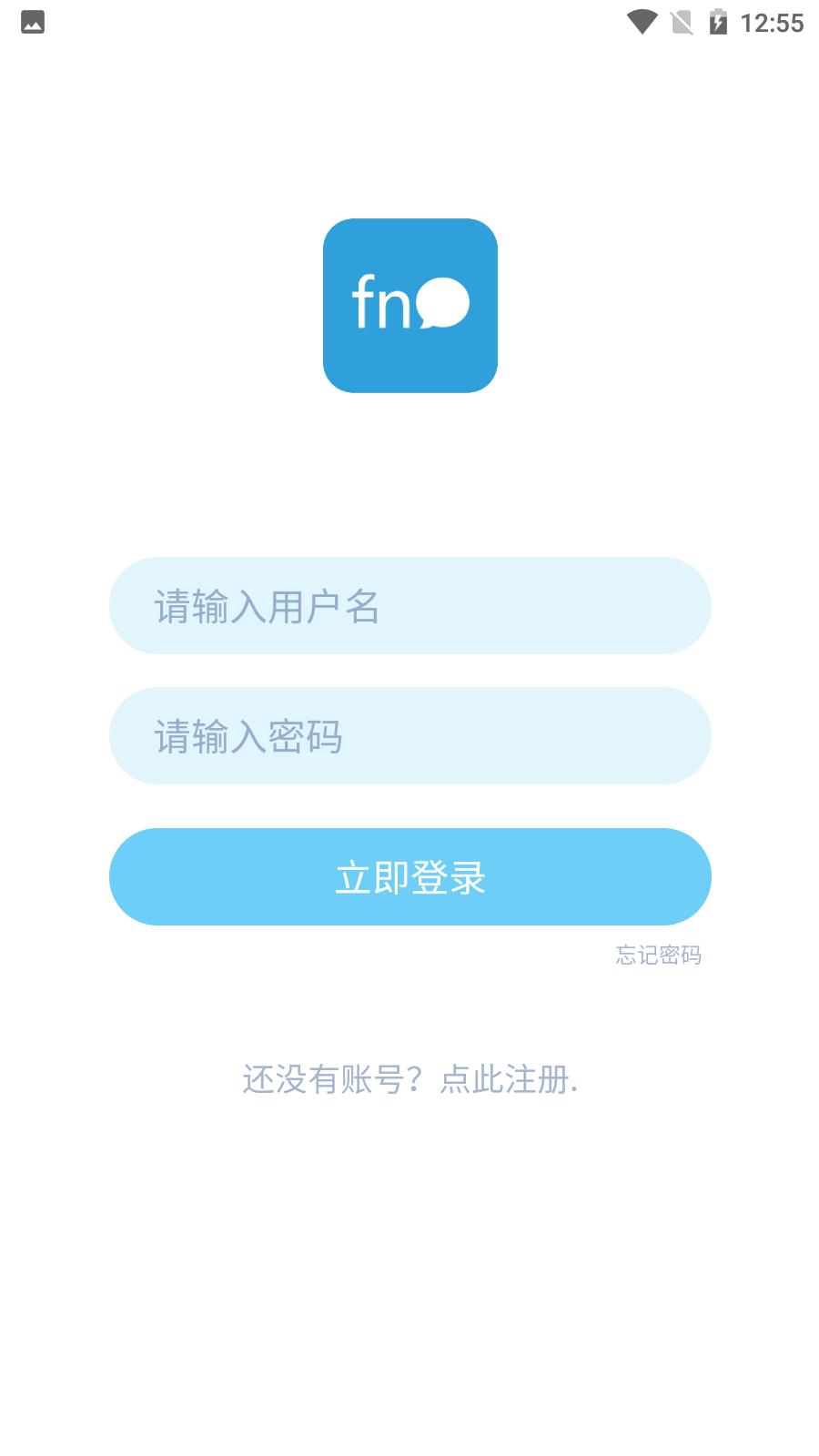 im 即时通讯 APP 软件开发(开源聊天源码+全套仿微信三端私域部署)