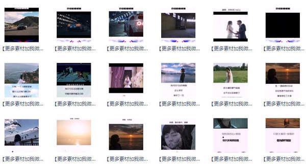情感视频素材下载 _15 秒情感小视频免费下载(26999 款音乐 mv)