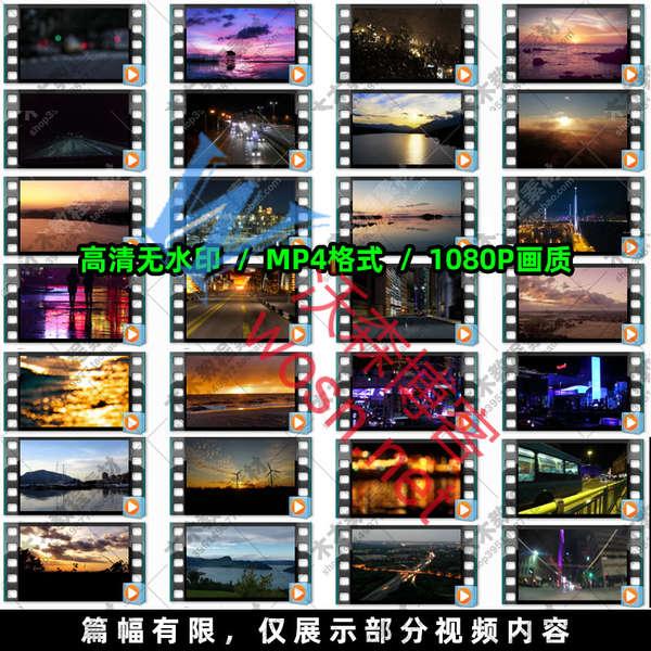 夜景视频素材无水印下载(高清无水印无版权)