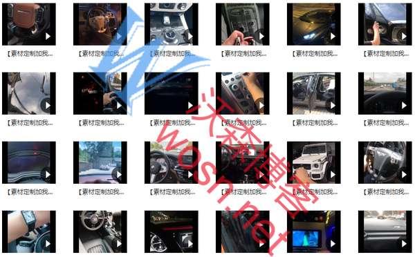 豪车跑车驾驶视频素材下载(免费高清汽车视频素材)