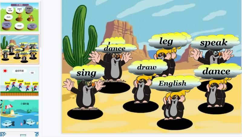 少儿英语课堂游戏 PPT 课件(幼儿园小学英语课 PPT 课件下载)