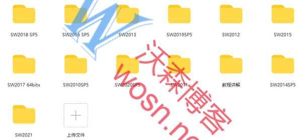 solidworks 破解版下载 _solidworks 安装包下载(亲测可用)