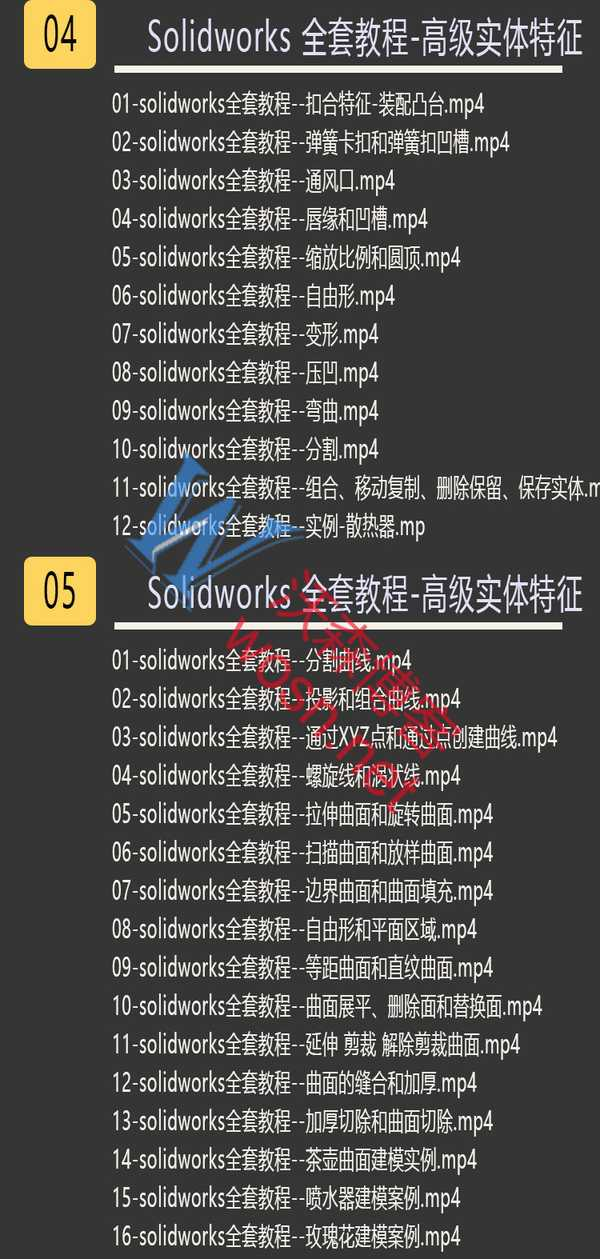 solidworks 视频教程下载 _solidworks 入门零基础教程(百度云)