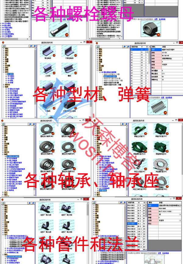solidworks 插件下载 _solidworks 插件工具集(必备插件)