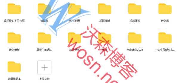 notability 笔记模板下载,800 套电子纸张手账(百度云)
