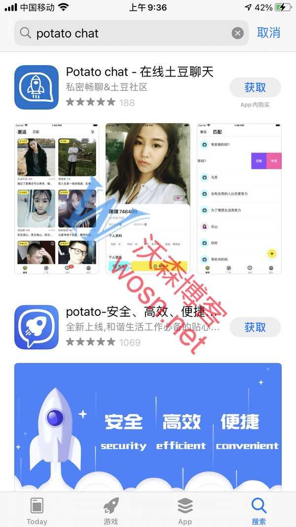 potato(土豆聊天)软件下载(安卓手机+苹果+电脑版)