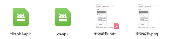 tiktok 国际版抖音国内使用详细教程(APP 下载+安装教程)