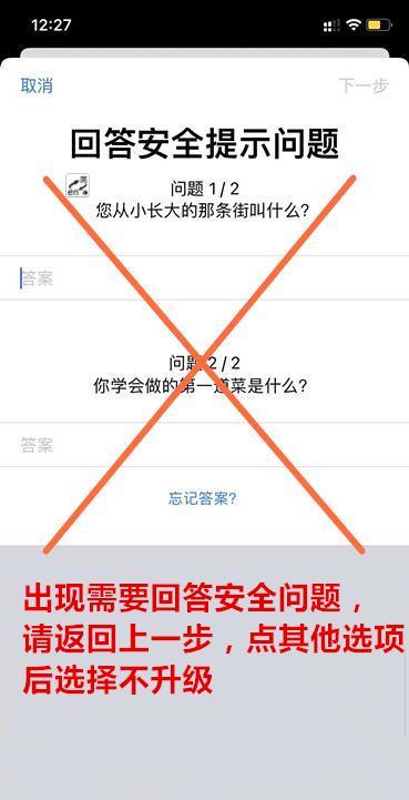 苹果版 WeTV 下载教程(香港 id 下载)