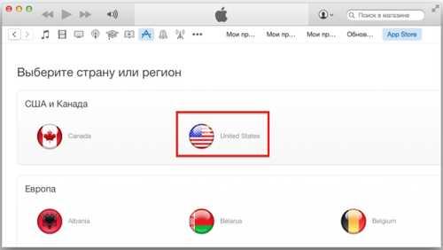 苹果美国 id 注册全流程(教你如何注册美国 ID)