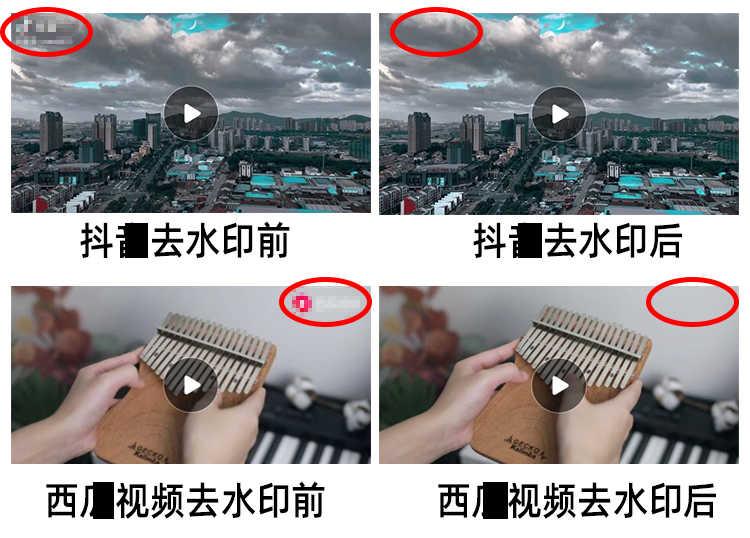 短视频去水印小程序源码 thinkphp(最新版+安装视频教程)