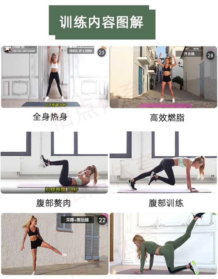 帕梅拉健身教程视频爆汗燃脂舞瘦腿 pamela 自学课程减肥教学