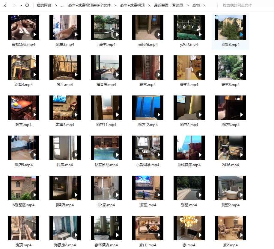 朋友圈文案图片素材下载(高端豪车+名表+别墅+包包)