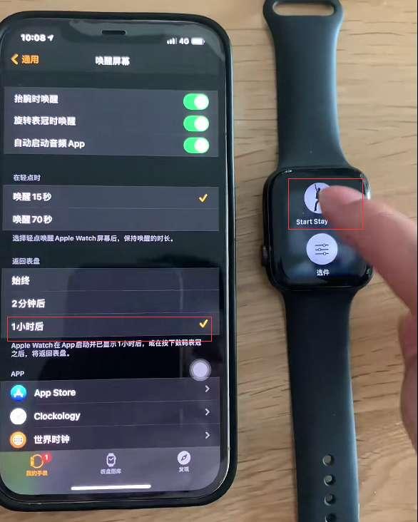 苹果手表 iwatch 怎么更换表盘背景?(教程+素材)