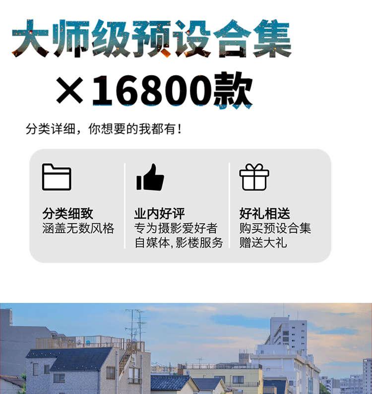 pr 预设包素材下载 百度云(18000 款)