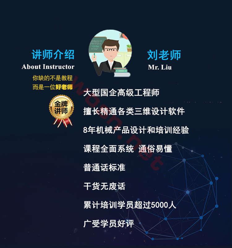 UG 自学视频教程下载 百度云(121 课时)