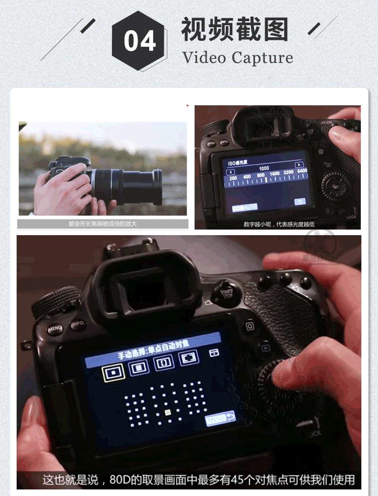 摄影视频教程下载 百度云(单反+手机)